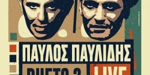"Live Review: Παύλος Παυλίδης - Φώτης Σιώτας ""Dueto 2"" @ Τεχνόπολη Δήμου Αθηναίων, 22/7/2020"