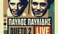 Παύλος Παυλίδης Dueto 2 live με τον Φώτη Σιώτα I ΚΑΛΟΚΑΙΡΙ 2020 I Τεχνόπολη Δήμου Αθηναίων I ΤΕΤΑΡΤΗ 22 ΙΟΥΛΙΟΥ