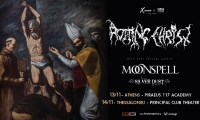 Rotting Christ w/ Special Guests | Σάββατο 25 & Κυριακή 26 Ιανουαρίου | Piraeus 117 Academy | Last Details