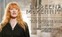 Προπώληση εισιτηρίων για τη συναυλία της Loreena McKennitt στο Ηρώδειο (27/6)
