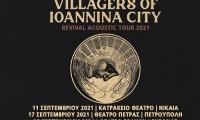 Villagers of Ioannina City   Revival Acoustic Tour 2021