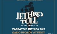 50 χρόνια Jethro Tull στο Ωδείο Ηρώδου του Αττικού (15/6)