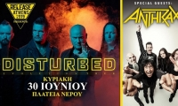 Release Athens 2019: Disturbed + special guests: Anthrax + more tba - 30/6, Πλατεία Νερού