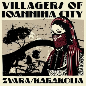 Villagers Of Ioannina City: Νέο EP
