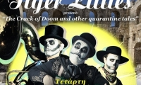 """The Tiger Lillies present: """"The Crack οf Doom and other quarantine tales"""" - 29/9/21, Ηρώδειο"""
